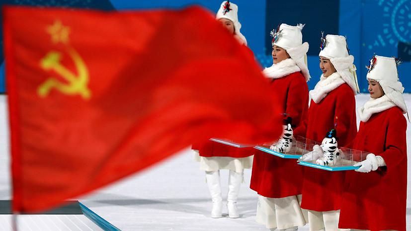 У российских болельщиков на ОИ-2018 отобрали флаг с Лениным