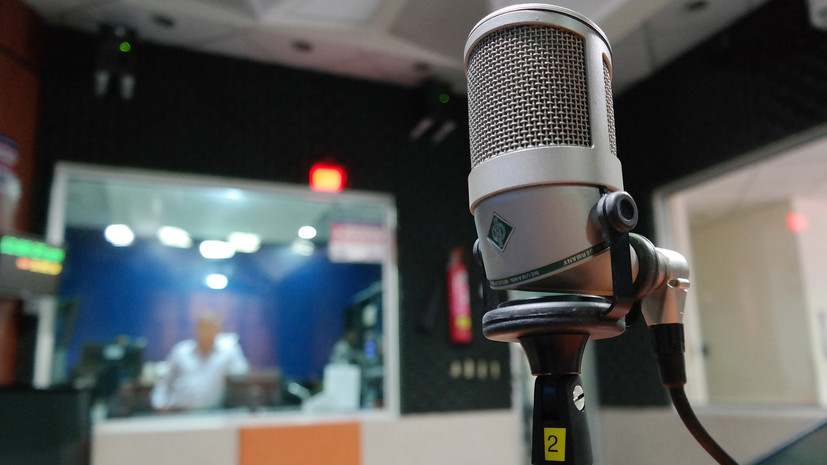 Тест RT : День радио