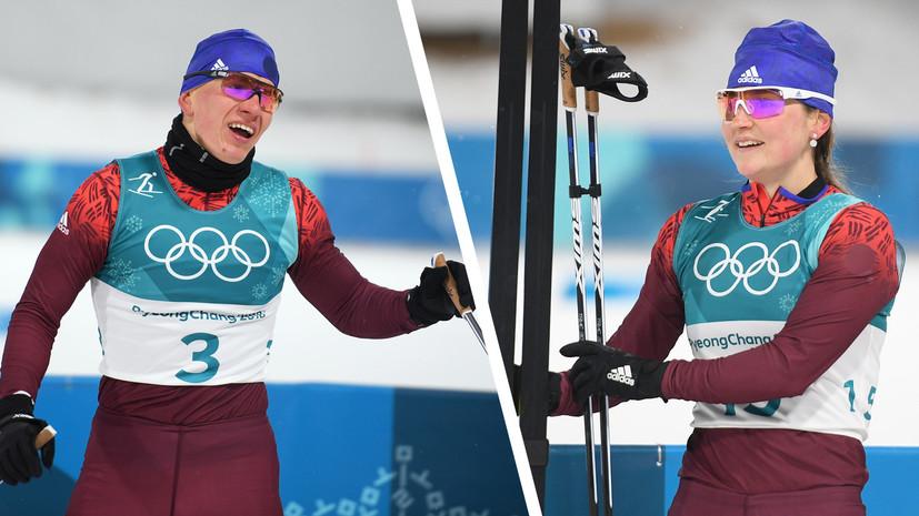 Бронзовый характер: российские лыжники Белорукова и Большунов финишировали третьими в финале спринта Игр в Пхёнчхане