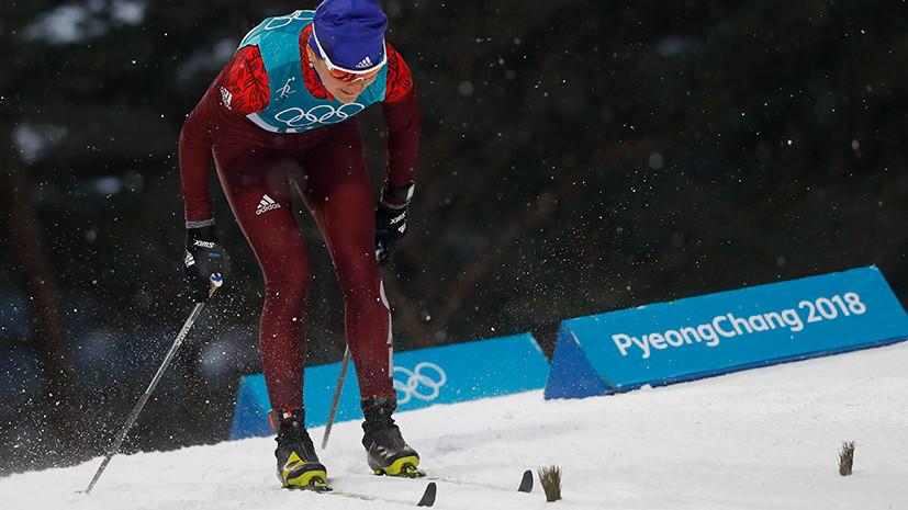 Колобков поздравил российских лыжников с бронзовыми медалями на ОИ-2018