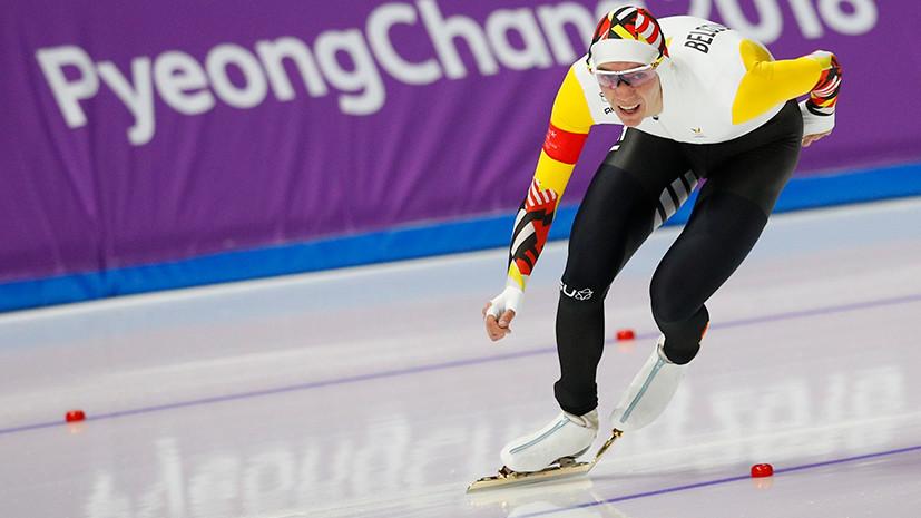 Бельгийский конькобежец прокомментировал недопуск россиянина Юскова к ОИ-2018