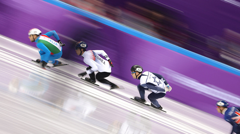 Сборная Кореи по шорт-треку установила олимпийский рекорд в эстафете на 5000 м на ОИ-2018