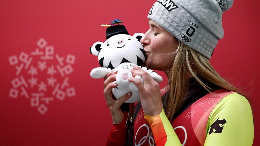 Немка Гайзенбергер стала олимпийской чемпионкой в одноместных санях на ОИ-2018, Батурина — 15-я