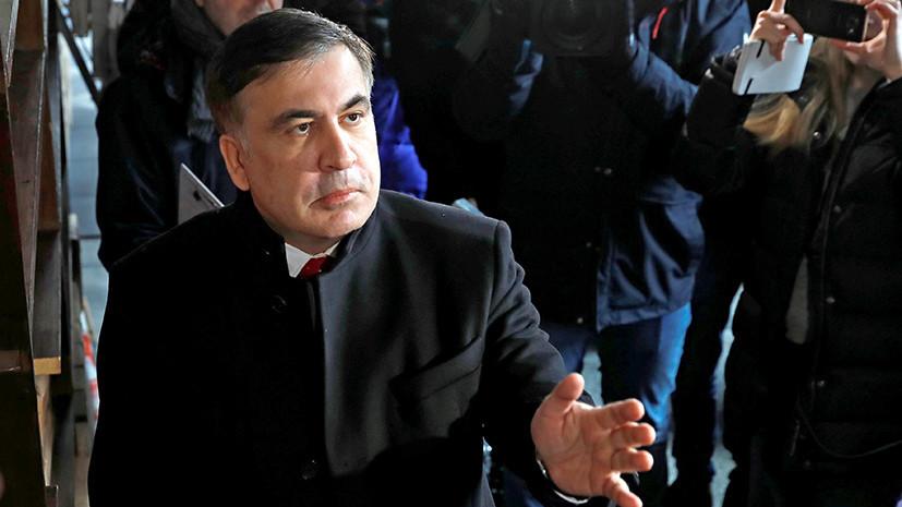 «Порошенко приходит конец»: Саакашвили пообещал вернуться на Украину