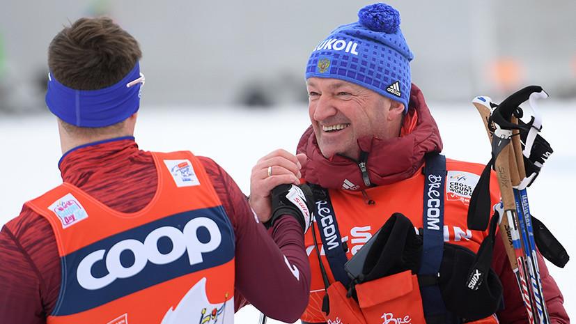 Тренер российских лыжников заявил, что они уже выполнили медальный план на ОИ-2018