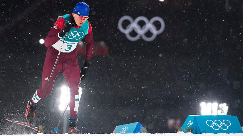 Лыжник Большунов вышел в финал спринта на ОИ-2018 в Пхёнчхане