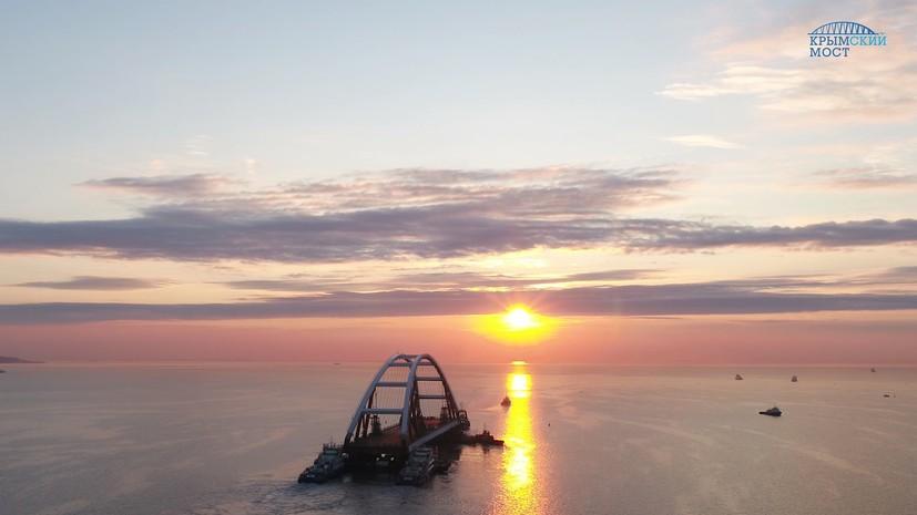 С начала строительства Крымского моста обнаружено около миллиона находок