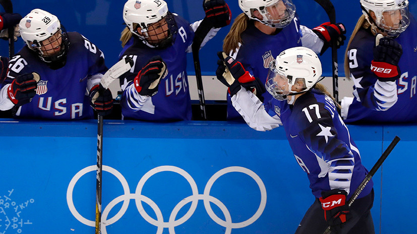 Американская хоккеистка стала автором самого быстрого дубля в истории ОИ в матче с Россией