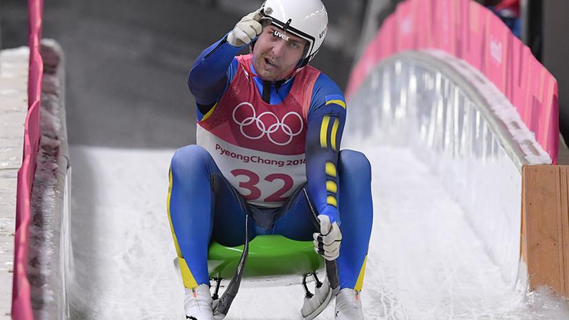 «Не зимняя страна»: украинские олимпийцы жалуются на проблемы с финансированием