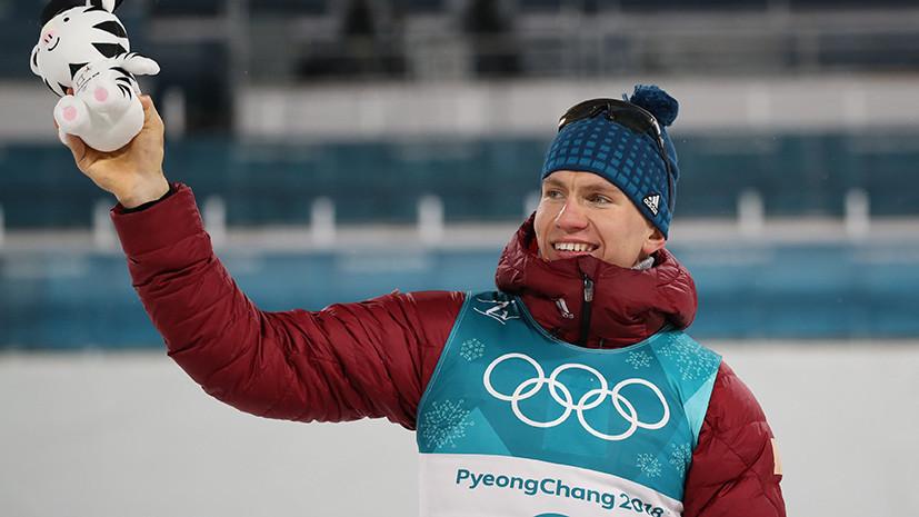 Лыжник Большунов: с тренером решили — либо я еду на спринт и борюсь, либо вообще не еду на ОИ