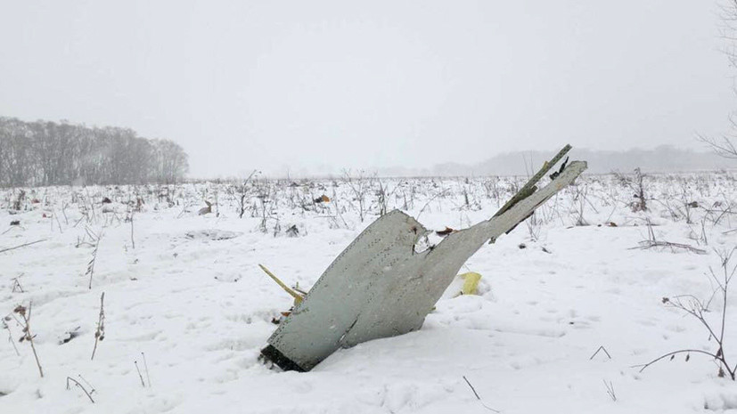 «Обледенение датчиков давления»: следователи МАК назвали предварительную причину авиакатастрофы в Подмосковье