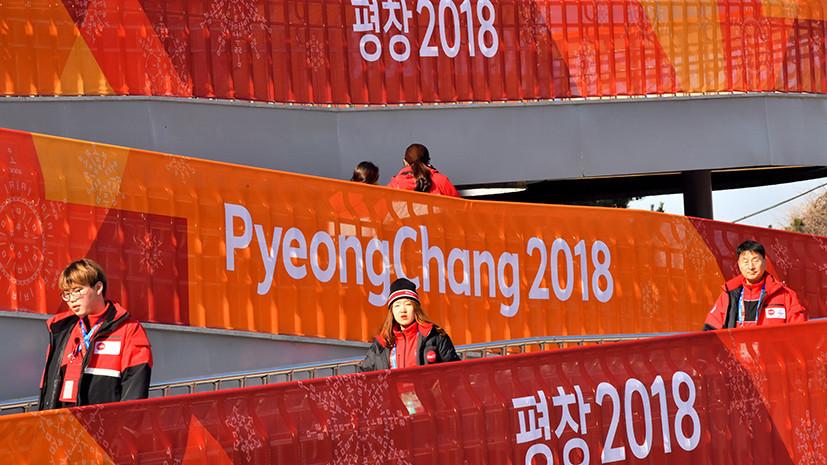Глава CAS: недопуск россиян к Олимпийским играм — 2018 не относится к санкциям