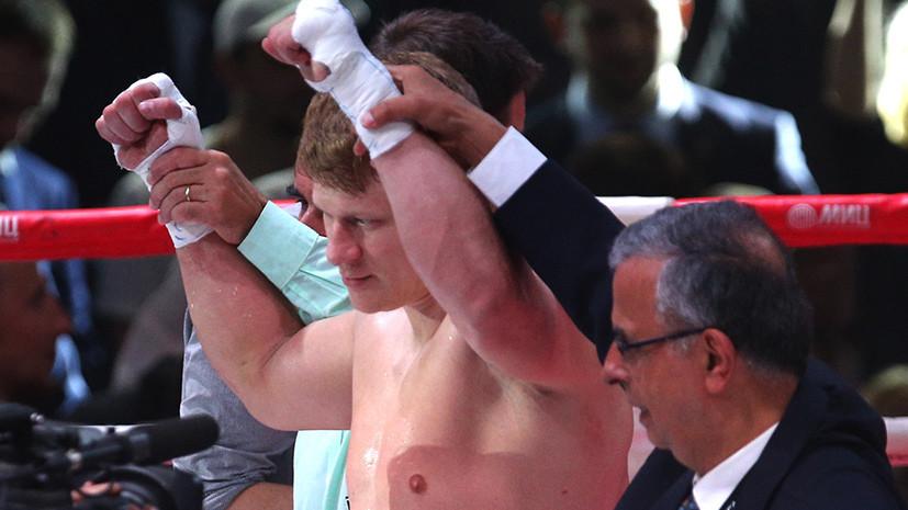 WBC включил Поветкина в обновлённый рейтинг тяжеловесов по версии организации