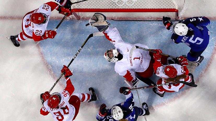 Тренер женской сборной России по хоккею: счёт 0:10 в двух матчах — не удар, раньше столько пропускали за одну игру
