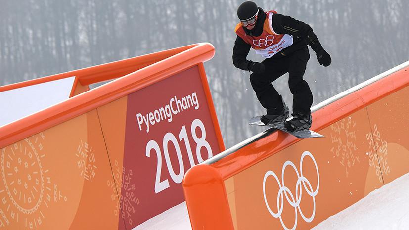 Сноубордист Хадарин рассказал, почему отказался выступать за Италию