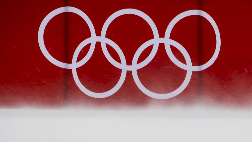 МОК ошибочно не выслал приглашения на ОИ-2018 двум российским спортсменам