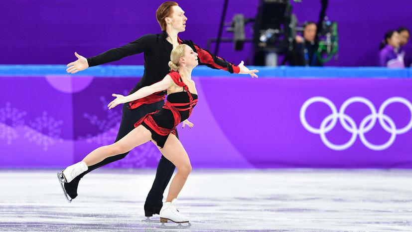 Российские фигуристы Тарасова и Морозов стали вторыми в короткой программе на Олимпиаде