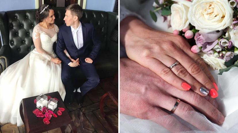 Фристайлист Денщиков женился на скелетонистке Потылицыной перед отлётом в Пхёнчхан