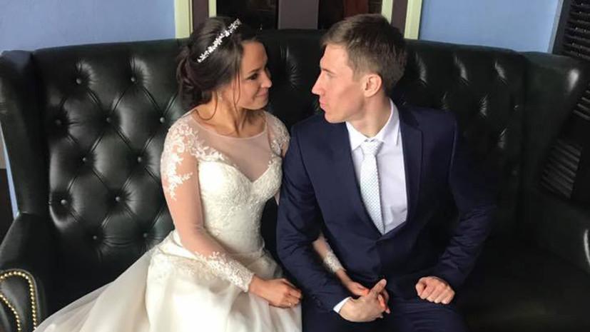 Скелетонистка Потылицына вышла замуж за фристайлиста Денщикова