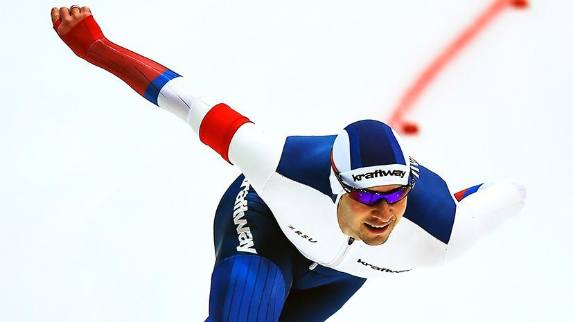 Президент СКР объяснил, почему Грязцов не был включён в список спортсменов на ОИ-2018