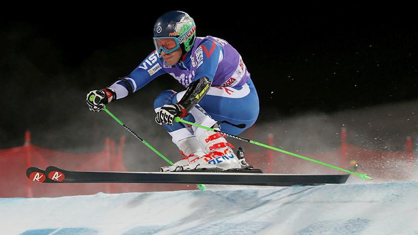 Калужский горнолыжник получил травму наОлимпийских играх