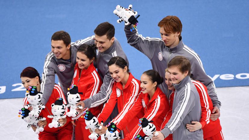 Четырём российским фигуристам присвоено звание «Заслуженный мастер спорта»