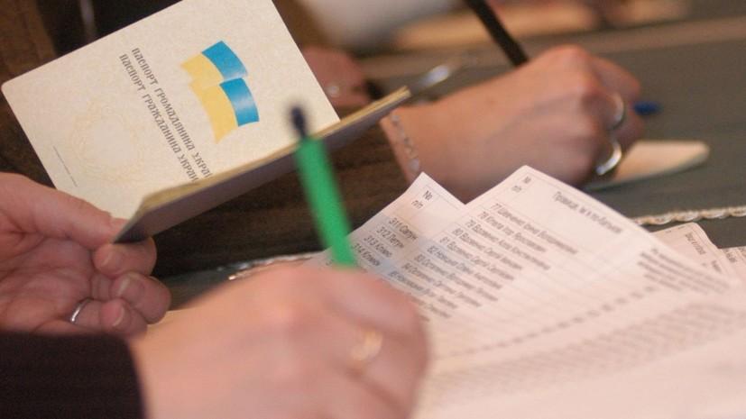 Эксперт оценил доклад разведки США о возможных досрочных выборах на Украине
