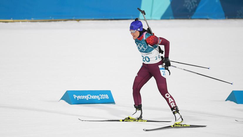 Резцова: биатлонистка Акимова — спортсменка не уровня ОИ
