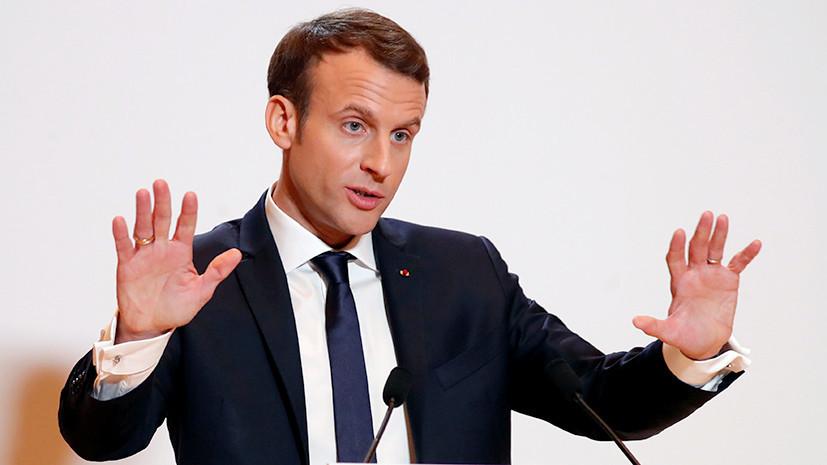 «Дистанцироваться от США»: как Франция пытается вести самостоятельную политику на Ближнем Востоке