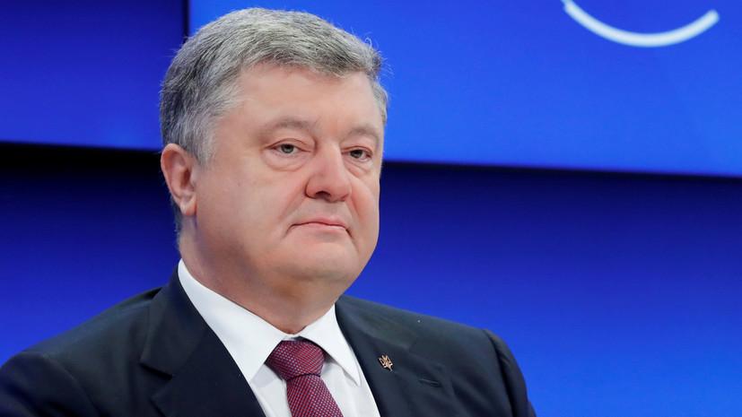 Эксперт объяснил, почему Порошенко стал инициатором телефонного разговора с Путиным