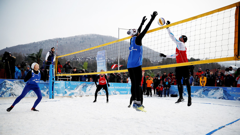 В Пхёнчхане прошла презентация снежного волейбола