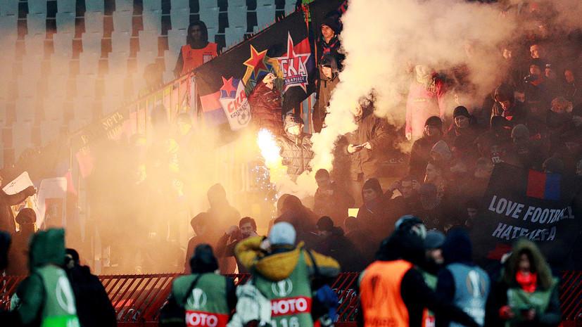 Стали известны подробности смерти фаната ЦСКА