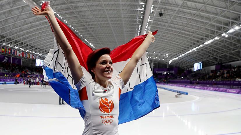 Голландская конькобежка Тер Морс завоевала золото на дистанции 1000 м на ОИ-2018