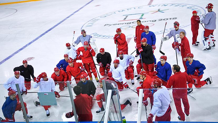 Стал известен состав сборной России по хоккею на матч со Словакией