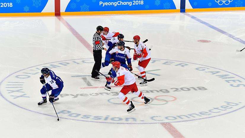 Прохоркин забросил первую шайбу сборной России по хоккею на ОИ-2018