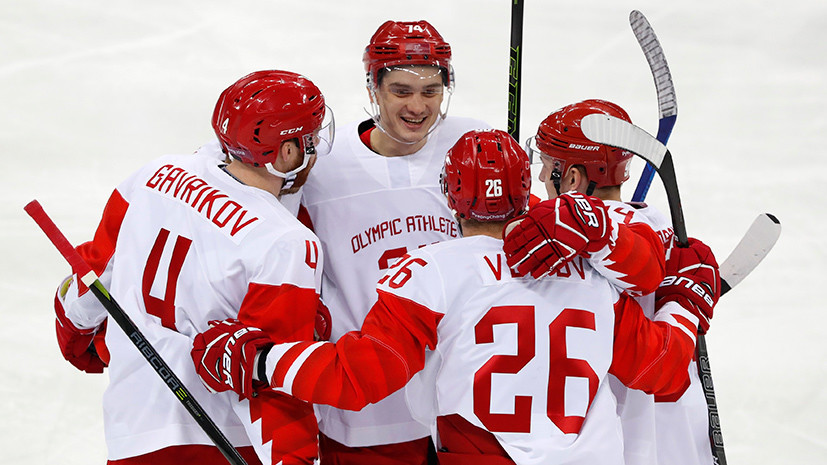 Капризов удвоил преимущество сборной России по хоккею в матче против Словакии на ОИ-2018