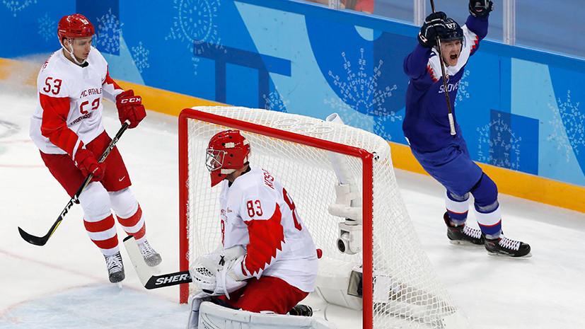 Сборная России по хоккею пропустила первую шайбу на ОИ-2018