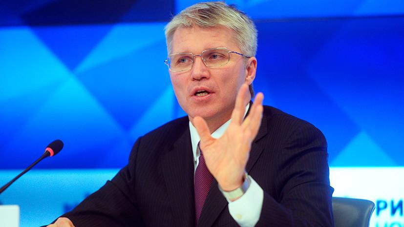 Колобков отметил, что у сборной России есть хороший резерв к следующим ОИ