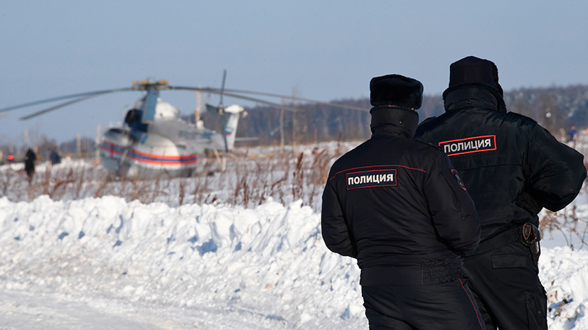 Расширение зоны поиска и испытательный полёт: как продвигается расследование крушения Ан-148