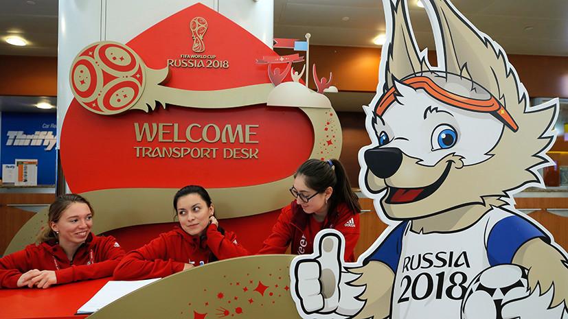 Около 25 тысяч мексиканцев планируют приехать в Россию на ЧМ по футболу