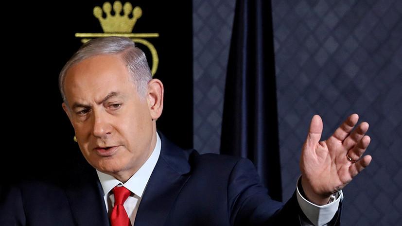 Сорос, взятки и борьба элит: что стоит за коррупционным скандалом вокруг Биньямина Нетаньяху
