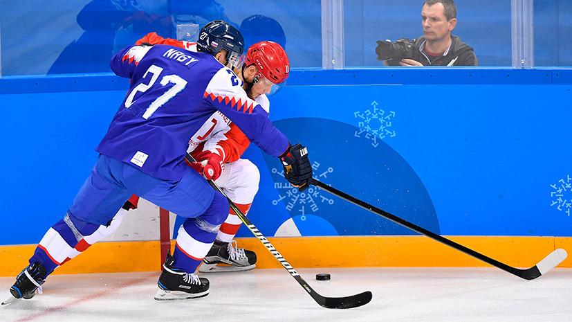 Хоккеист Андронов: этот матч ещё сильнее сплотит, будем играть ещё лучше