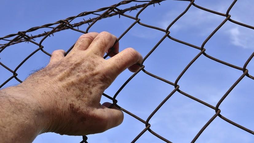 Ассоциация родкомитетов поддержала проект закона о пожизненном заключении для педофилов