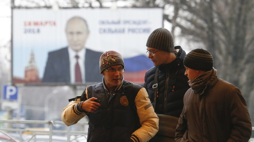 Первый канал отложил показ фильма Стоуна о Путине после рекомендаций ЦИК