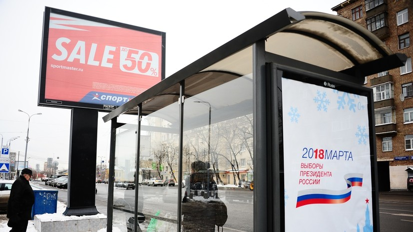 Более пяти тысяч россиян могут принять участие в выборах президента России в США
