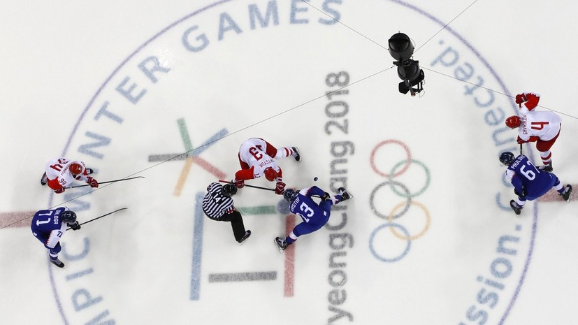 2-мя  матчами стартовал хоккейный олимпийский турнир среди мужчин