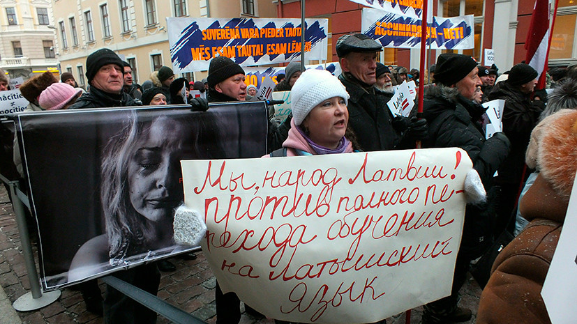«Такая демократия»: Сейм Латвии отклонил инициативу о сохранении обучения на русском языке
