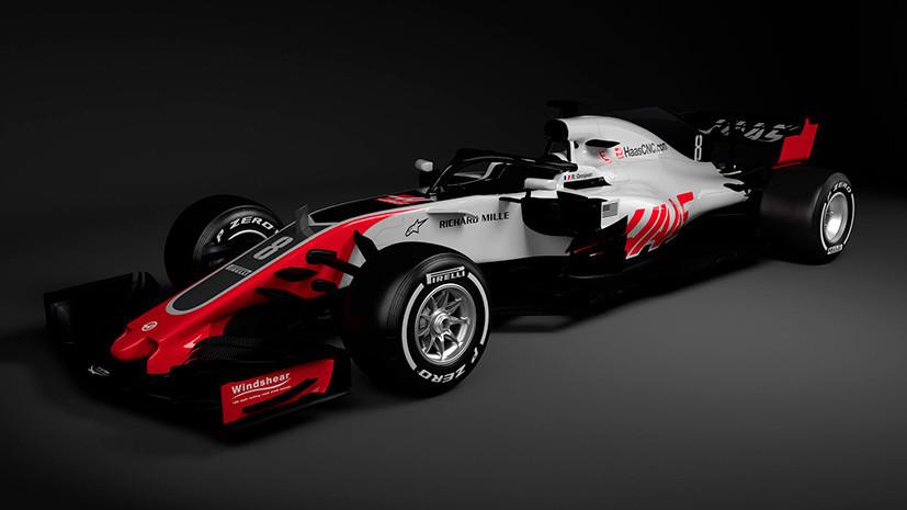 Американская команда «Хаас» первой представила новый болид на сезон 2018 года «Формулы-1»