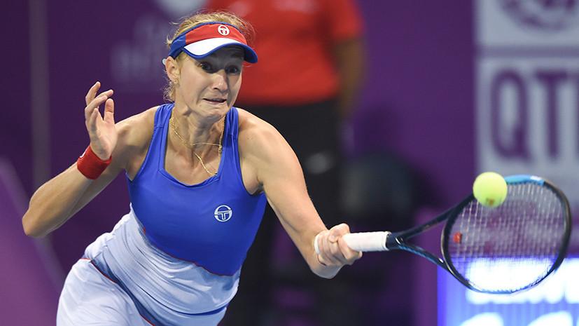 Макарова проиграла Халеп во втором круге турнира WTA в Катаре