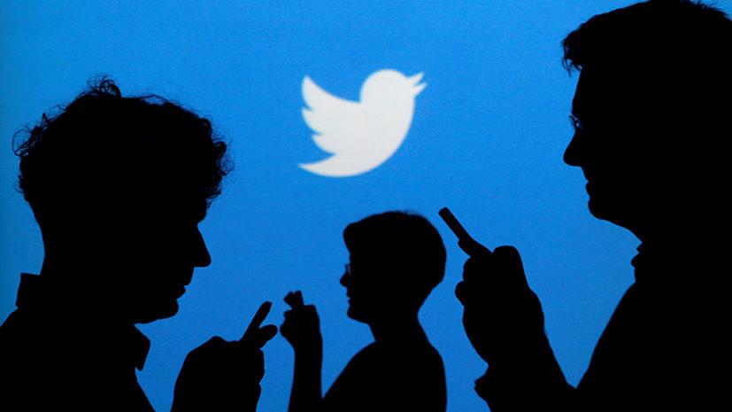 «Императив политики»: NBC опубликовал удалённые из Twitter посты, признанные соцсетью попыткой повлиять на выборы в США